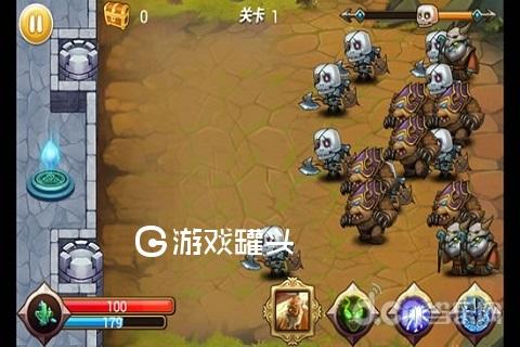 刀塔守卫战手游app