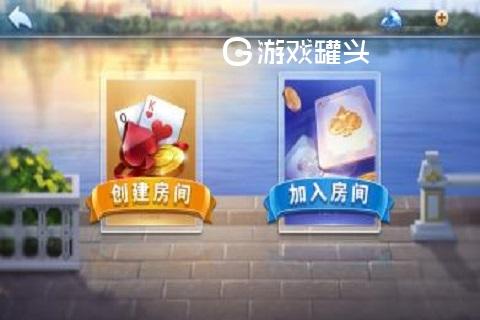 十三张棋牌游戏app