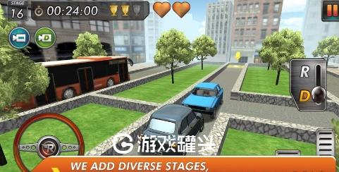 真实的停车场3D破解版