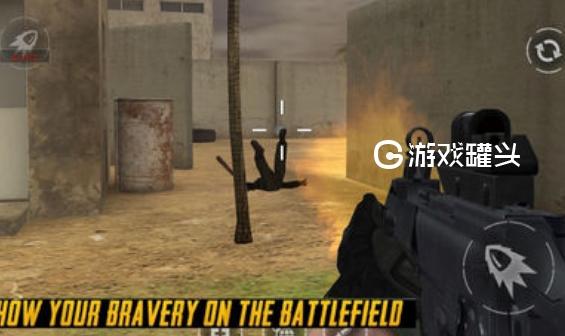 枪支生存恐怖战斗官方正版