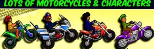画个摩托车