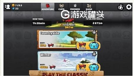 双人赛车最新中文版