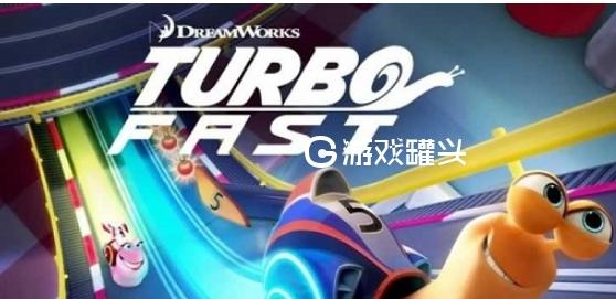 极速蜗牛最新中文版