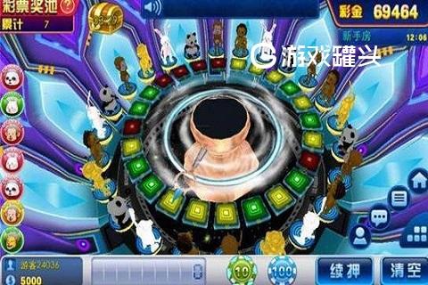 手机网络电玩城游戏大厅