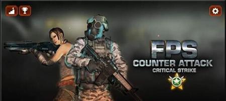 FPS反击破解版