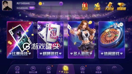 微乐龙江棋牌官方正版