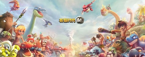 石器时代M新服开启 石器时代M游戏特色都有什么