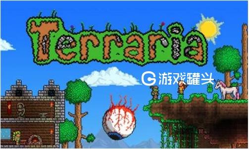泰拉瑞亚1.2老版本