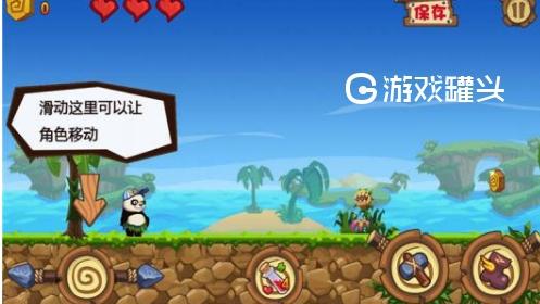 熊猫奇幻历险记